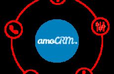 Экономим на amocrm