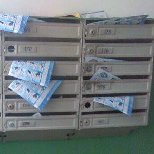 Ваш почтовый ящик в подъезде забит спамом?